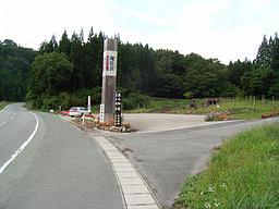 2004_0919_140029AA.jpg