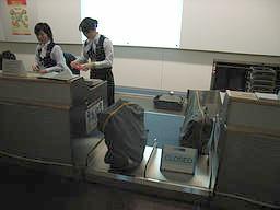 2004_1218_070534AA_s