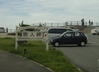 2005_0911_102430AA_s