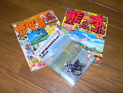 2007_0118_200321aa_s