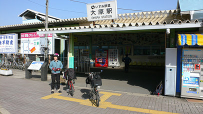 2008_0224_142242aa_s