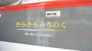 2008_0503_105830aa_s