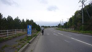 2008_0505_074932aa_s