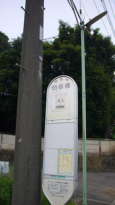2008_0628_140811aa_s