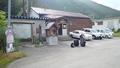2008_0914_152452aa_s