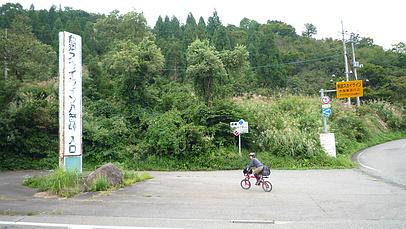 2008_0915_104946aa_s