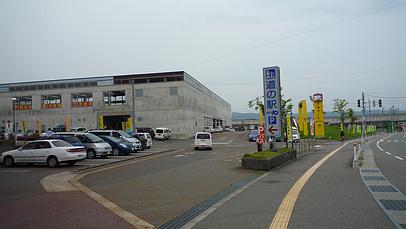 2008_0915_113507aa_s