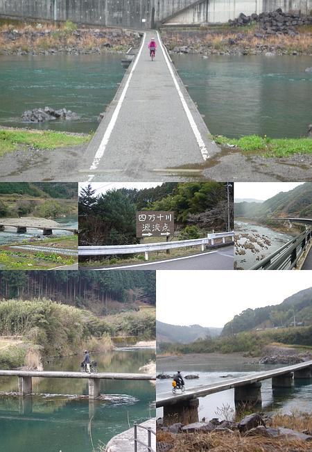 早春ツーリング2日目 須崎〜江川崎