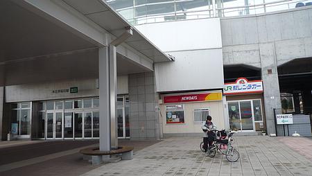 2009_0405_090231aa_s