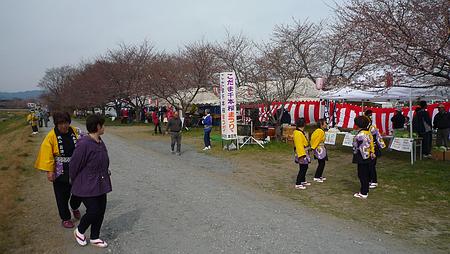 2009_0405_093615aa_s