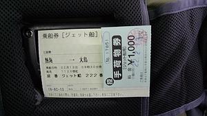 2010_0213_094034aa_s