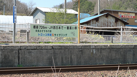 2010_0502_140034aa_s