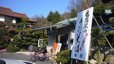 2010_0502_165402aa_s