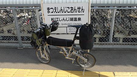 2010_0503_163736aa_s