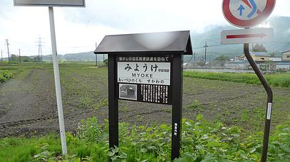 2010_0605_155130aa_s