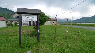 2010_0605_160826aa_s