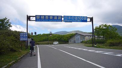 2010_0606_094454aa_s