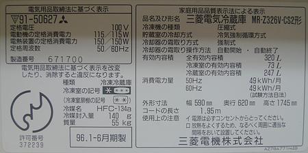 2011_0517_211618aa_s