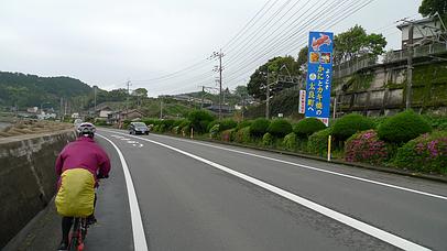 2011_0501_101338aa_s