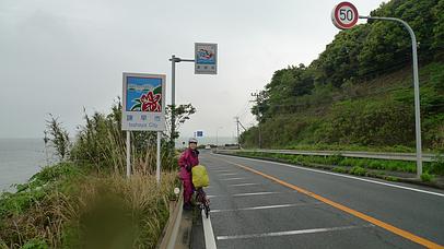 2011_0501_105042aa_s
