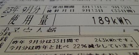 2011_0913_s
