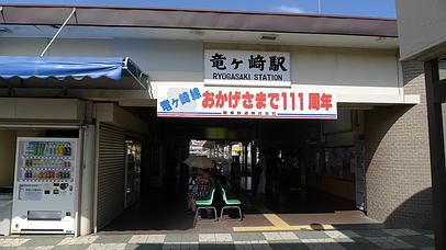 2011_0918_095517aa_s