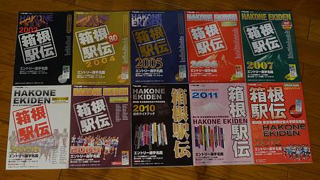 2011_1222_203209aa_s
