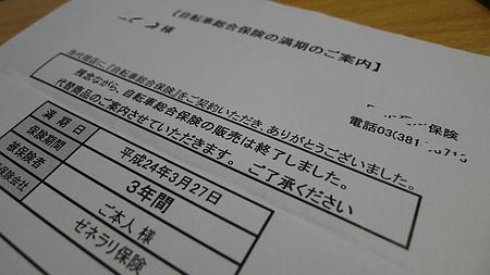 2012_0201_220353aa_s