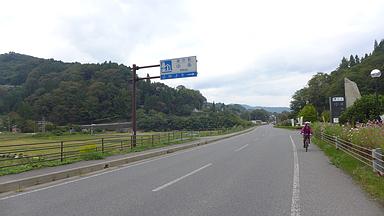 2012_1007_142357aa_s