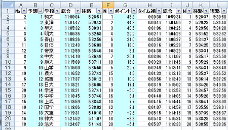 20121215_101306_s