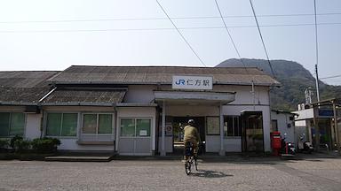 2013_0319_111030ab_s