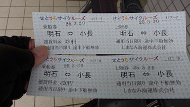 2013_0320_084721aa_s