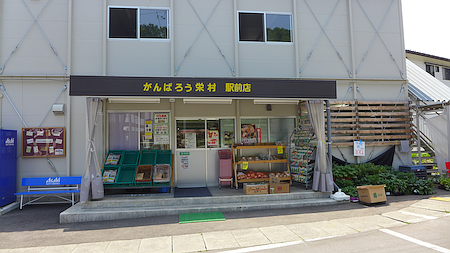 2013_0526_120244aa_s