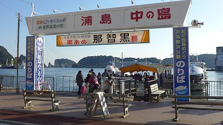 2014_0111_151218aa_s