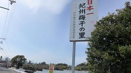 2014_0114_115122aa_s