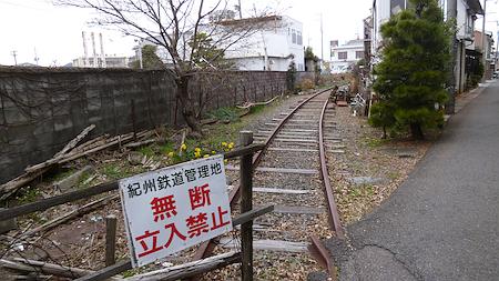 2014_0114_142950aa_s