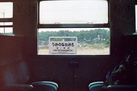 20130224_34_s