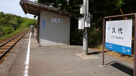 2014_0504_104404aa_s
