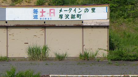 2014_0717_162610aa_s