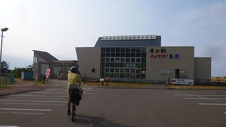 2014_0719_161030ab_s