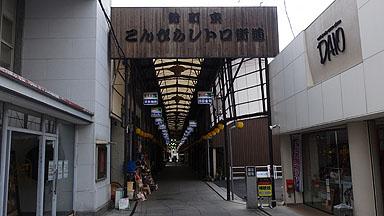2015_0109_150055_0