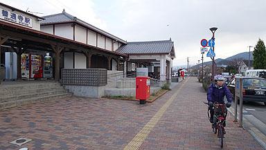 2015_0109_155858_0