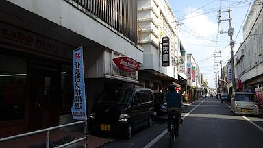 2015_0214_152118_0_s