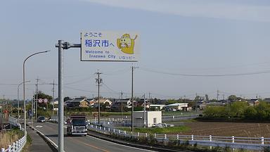 2015_0418_154748_0_s