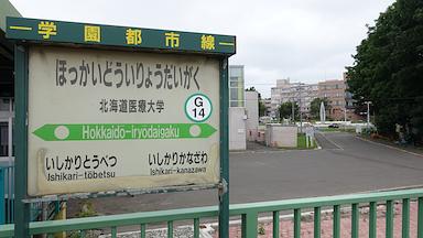 2015_0809_100616_0_s