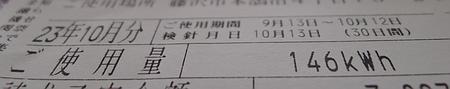 2011_1015_115028aa_s